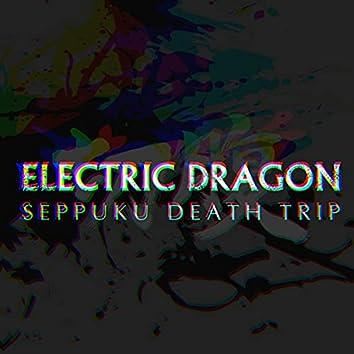 Seppuku Death Trip (Part II)