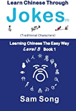Best chinese language jokes Reviews