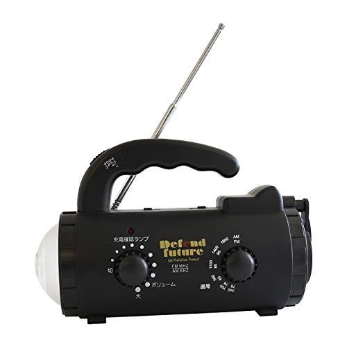 Defend Future ダイナモLEDラジオライト モバイルバッテリー機能搭載 [ FM/AM ラジオ対応 ] [ 懐中電灯/デ...