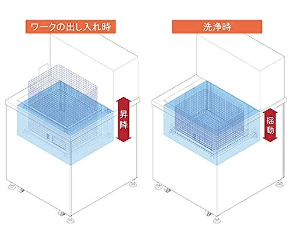 付ける免除流体エスエヌディ 大型揺動機構式加温機能付き超音波洗浄機 70L 加温機能付 US-35YDH(A)