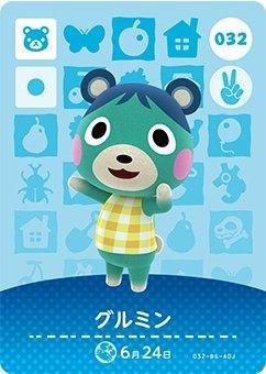 どうぶつの森 amiiboカード 第1弾 【032】 グルミン