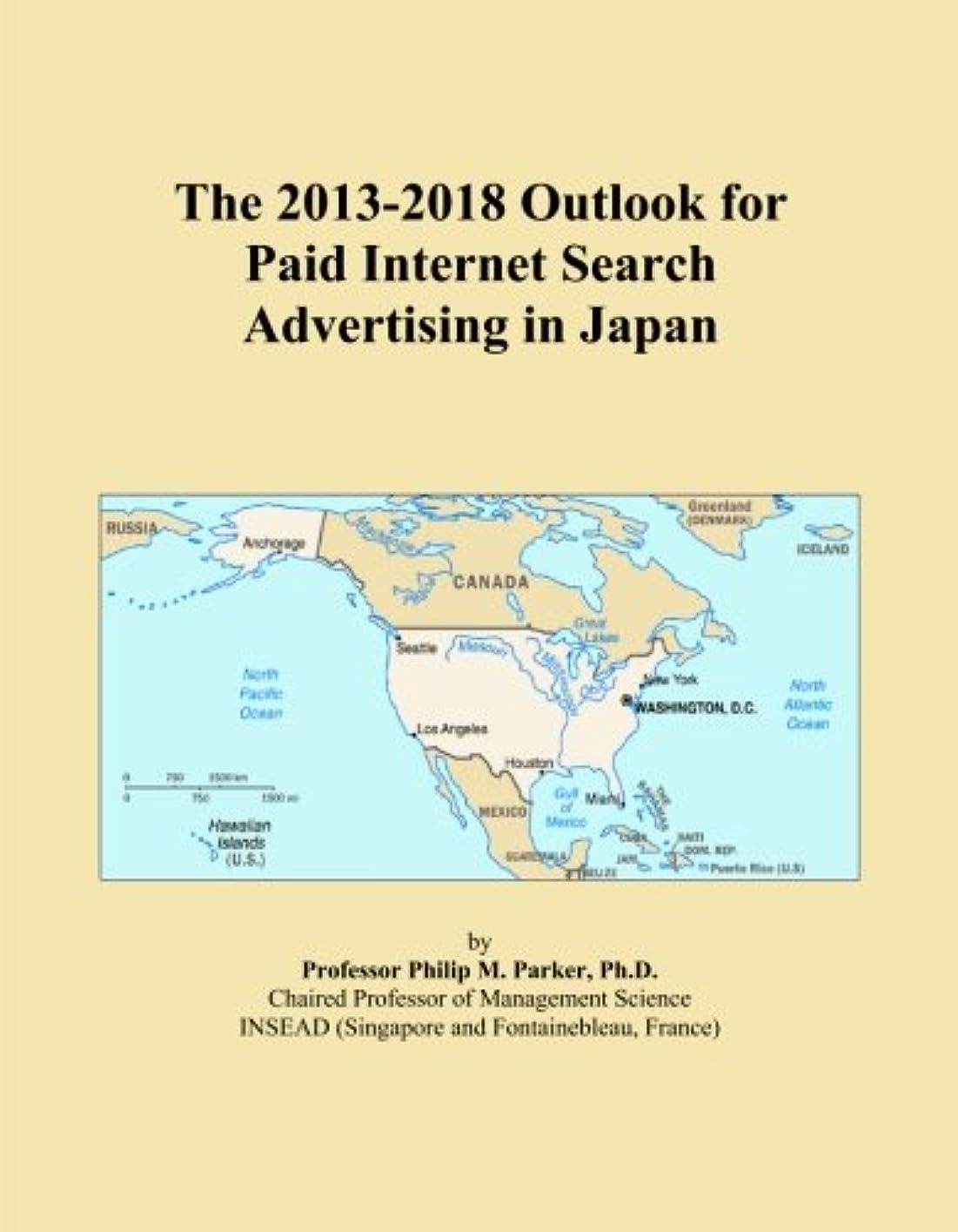 スリムプリーツ触覚The 2013-2018 Outlook for Paid Internet Search Advertising in Japan