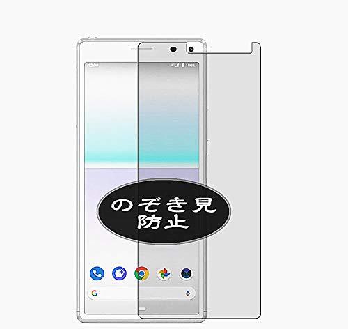 VacFun Anti Espia Protector de Pantalla Compatible con Sony Xperia 8 Lite, Screen Protector Filtro de Privacidad(Not Cristal Templado) Película Protectora