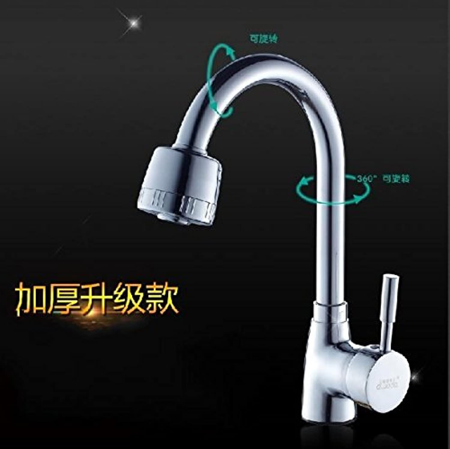 JWLT European style faucet hot and cold basin, copper kitchen sink, washbasin, washing basin, faucet redation,Thickening upgrade nozzle with hose