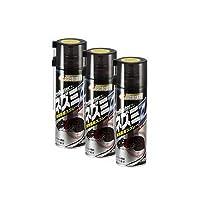 ネズミ忌避剤 忌避スプレー ネズミZ 1箱(10本入)