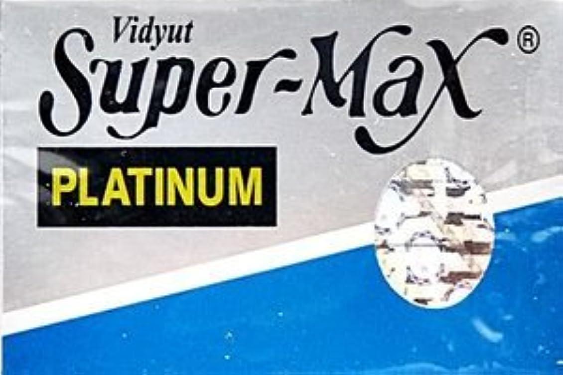 配列編集者創傷Super-Max Platinum 両刃替刃 5枚入り(5枚入り1 個セット)【並行輸入品】