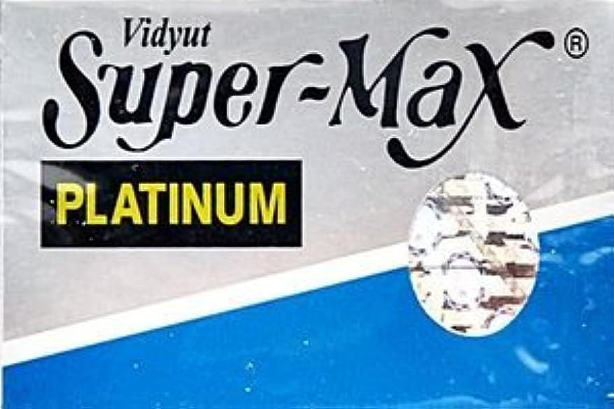 パイルバラバラにする名門Super-Max Platinum 両刃替刃 5枚入り(5枚入り1 個セット)【並行輸入品】