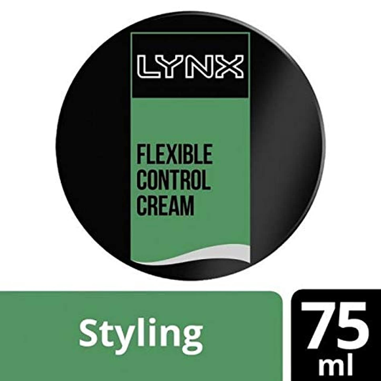 富ジェームズダイソン感謝[Lynx ] オオヤマネコ自然柔軟なコントロールクリーム75ミリリットル - Lynx Natural Flexible Control Cream 75ml [並行輸入品]