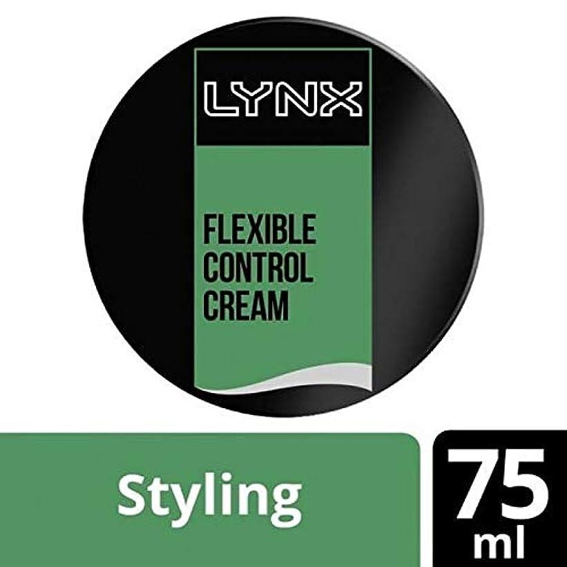 制限する思いつくいじめっ子[Lynx ] オオヤマネコ自然柔軟なコントロールクリーム75ミリリットル - Lynx Natural Flexible Control Cream 75ml [並行輸入品]