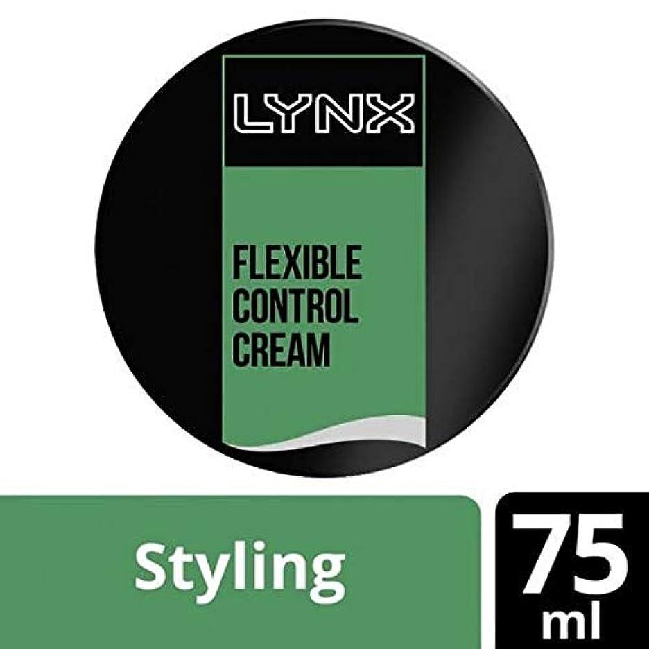 クマノミダーリン感嘆符[Lynx ] オオヤマネコ自然柔軟なコントロールクリーム75ミリリットル - Lynx Natural Flexible Control Cream 75ml [並行輸入品]