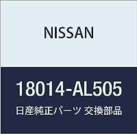 NISSAN (日産) 純正部品 ブツシユ アクセラレーター ペダル パツド スカイライン 品番18014-AL505