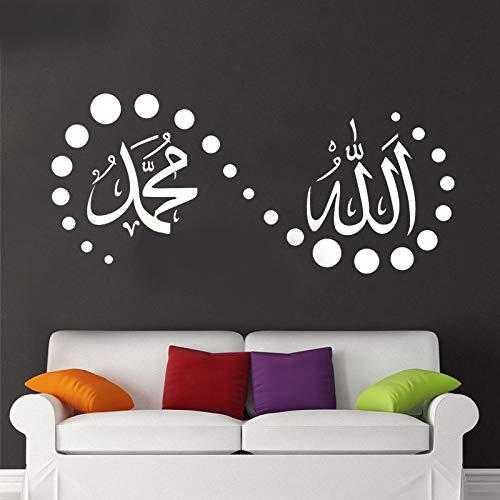 JXFM islamitische moslimen muur sticker Arabisch koran kalligrafie vinyl decoratie Art Home wandlamp 94 x 42 cm