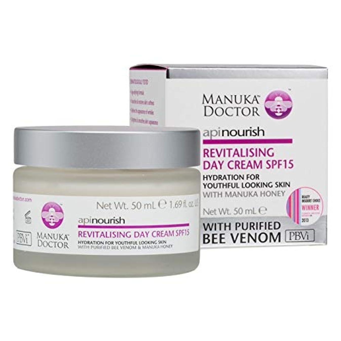 専門用語思春期の最終Manuka Doctor Api Nourish Revitalising Day Cream SPF15 50ml - マヌカドクターデイクリーム15の50ミリリットルの活性化養います [並行輸入品]