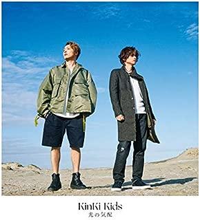 【メーカー特典あり】 光の気配 (初回盤B) (CD+DVD-B) (クリアファイルB(A4サイズ)付)