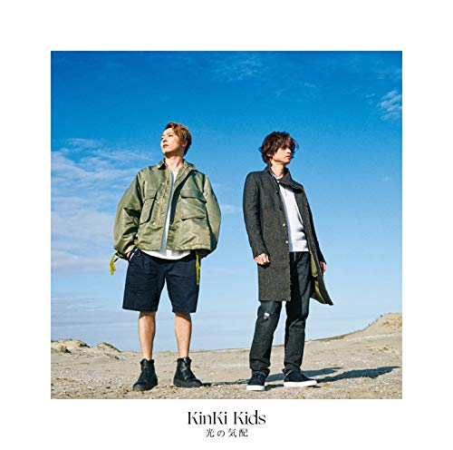 [Single]光の気配 - KinKi Kids[FLAC + MP3]