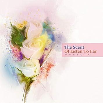 귀에 들리는 향기