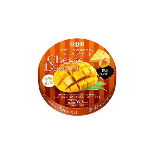 (クール便) QBB チーズデザート6P 6個セット...