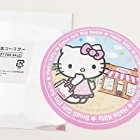キテイ コースター 池袋 東武百貨店限定
