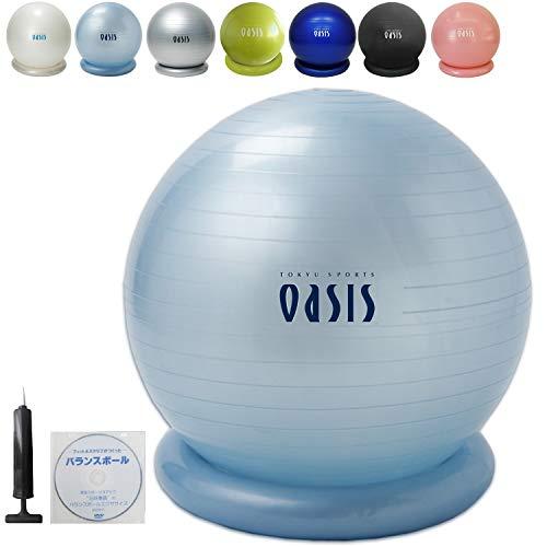 東急スポーツオアシス バランスボール 65cm (リング & DVD ハンドポンプ付き)アイスブルー