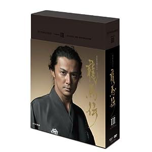 "NHK大河ドラマ 龍馬伝 完全版 Blu-ray BOX-3 (season3)"""
