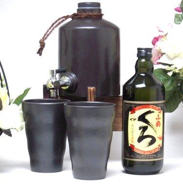 焼酎サーバー豪華セット (人気の芋焼酎くろ 720ml付) A6)