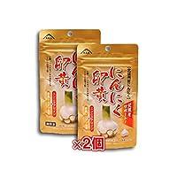 【2個セット】すみや にんにく卵黄 90粒