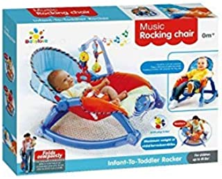 Babylove Rocking Chair 2.3 x 1.7 x 0.5 inches