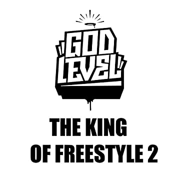 The King of Freestyle 2