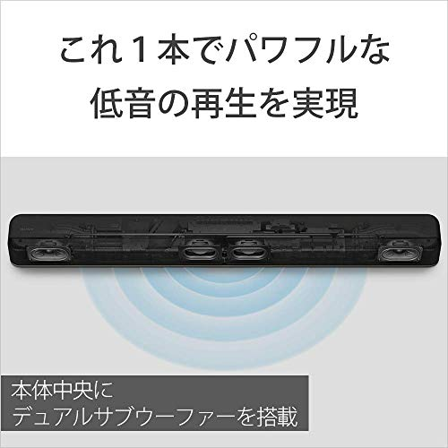 SONY(ソニー)『サウンドバー(HT-X8500)』