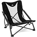 Best Festival Chairs - Cascade Mountain Tech Compact Low Profile Camp Chair Review