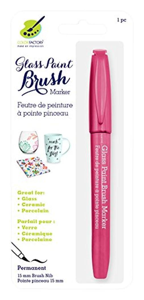 Color Factory GP090C Glass Paint Brush Marker, Permanent Color, Magenta