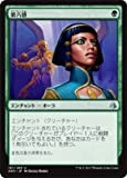 Magic: The Gathering / Sixth Sense (187) - Amonkhet / A Japanese Single Individual Card