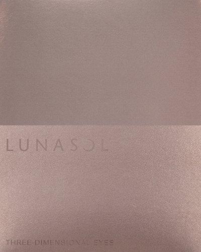 ルナソル(LUNASOL)スリーディメンショナルアイズ01NeutralBeigeアイシャドウ