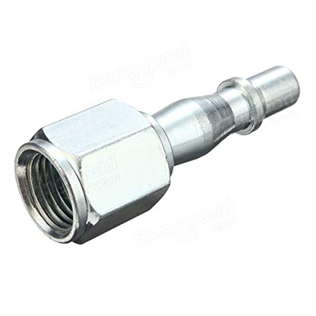 1/4 Air Hose Tail Airline Fitting Female Quick Connector Coupler - Hardware & Accessories Industrial Hardware - 1 x 3 in 1 Precision Screwdriver with (add on 3 pcs replaceable pins)
