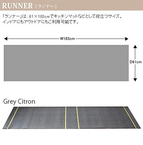 chilewichチルウィッチキッチンマットランナーSimpleStripeShagPlus183×61cm/GreyCitron