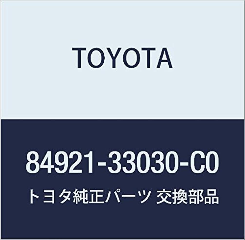 Toyota 84921-33030-C0 Power Seat Switch Knob