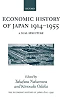 Economic History of Japan 1914-1955: A Dual Structure (The Economic History of Japan 1600-1990)