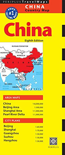 China Travel Map Eighth Edition (Periplus Travel Maps) [Idioma Inglés]