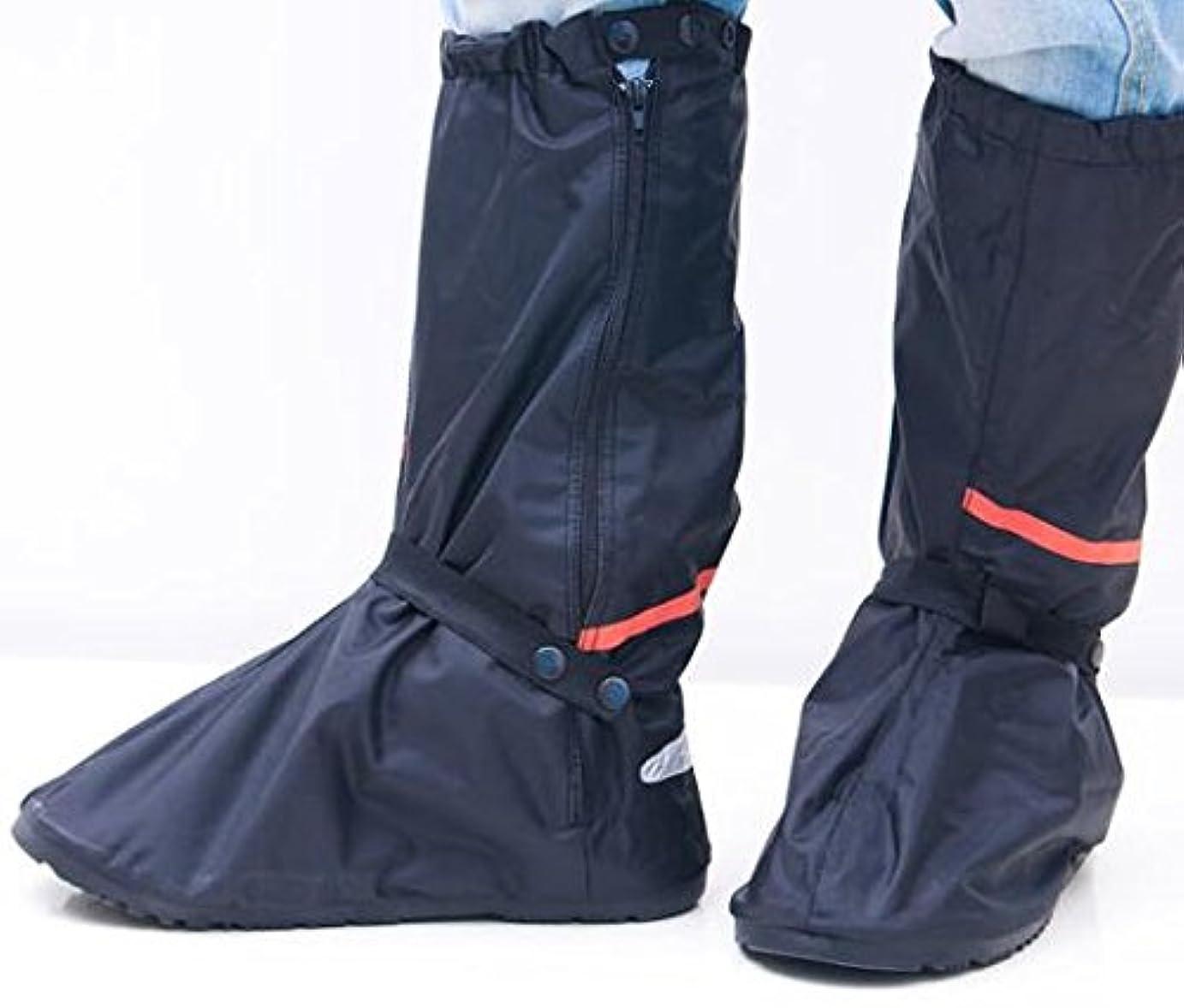 南西常習者男らしさ完全防水 レインカバー ブーツ 対応 靴底30㎝まで対応 T004-07-28.8