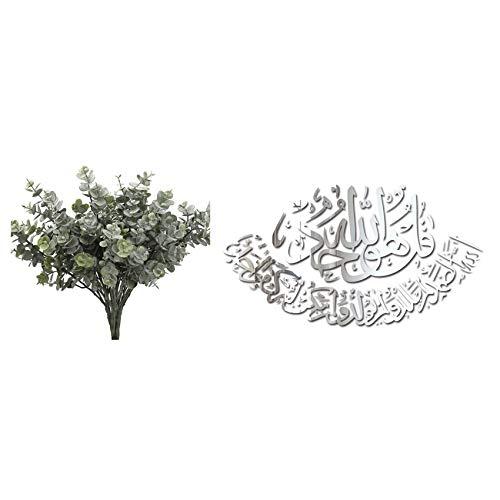 Timagebreze 3Pcs Artificial Eucalyptus Greenery with Stems Uv Resistant Faux Eucalyptus Plant & 1x 3D Wall Sticker Mural Muslim