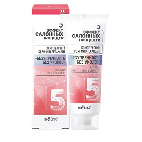 Crema de miorelaxant'Perfección sin inyección' para cara, cuello y escote 35+