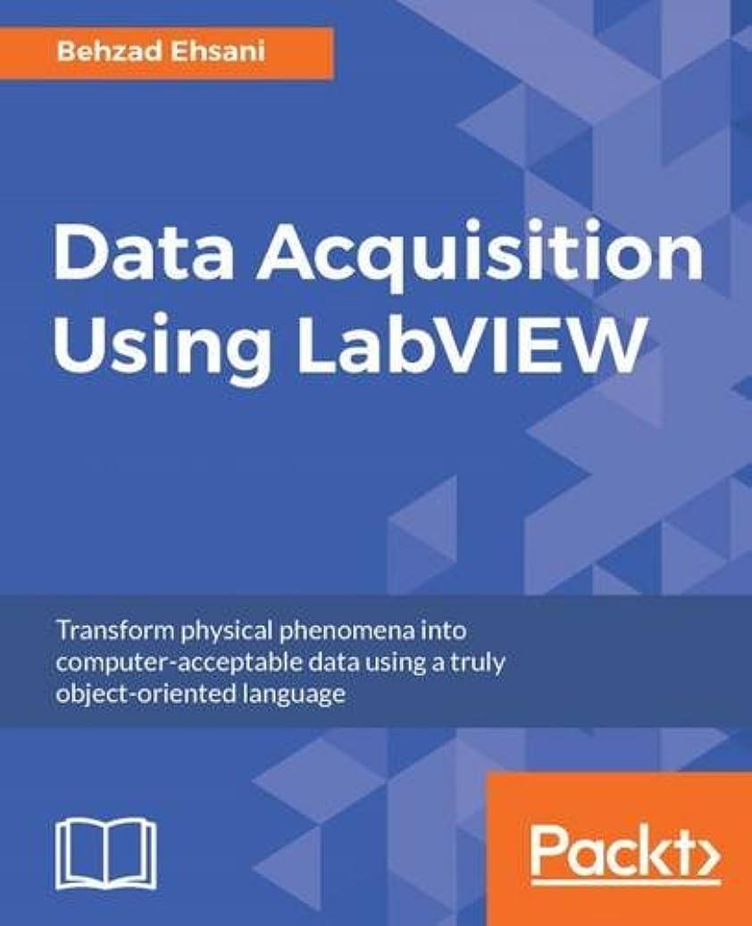 二次待ってゴネリルData Acquisition Using LabVIEW