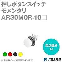 富士電機 AR30M0R-10B 押しボタンスイッチ 大形(φ40) (1a) (黒) NN