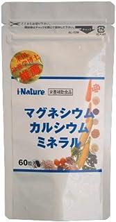 i-Natureマグネシウム・カルシウム・ミネラル(60粒入り)