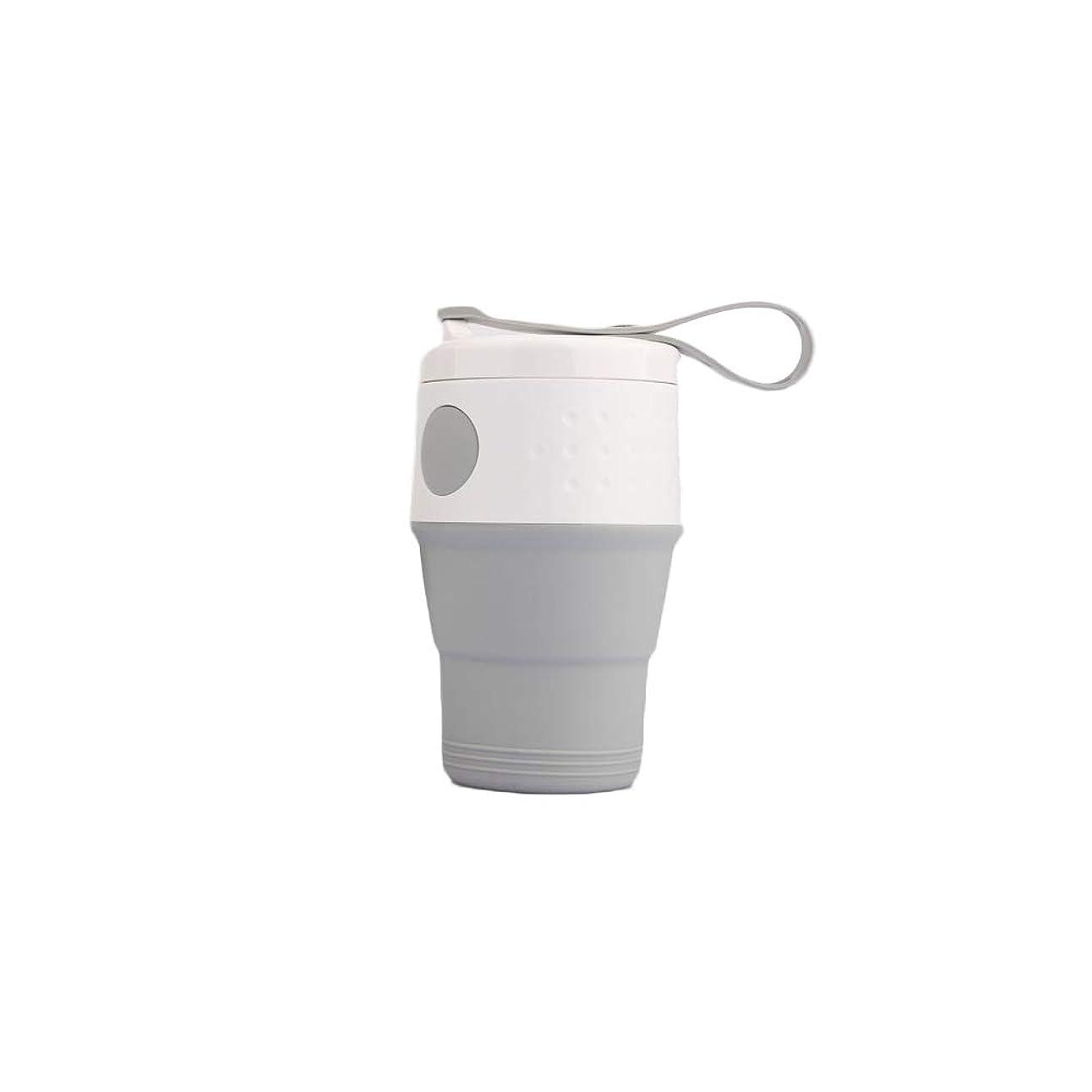 ロシア検出器前述のKingsleyW 旅行用アウトドア折りたたみ式ウォーターボトル用400ml折りたたみ式コーヒーカップ (色 : グレー)