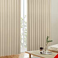 カーテンくれない 「K-wave-D-plain」 日本製 防炎 ラベル付【40色×140サイズ】 1級遮光カーテン2枚組 遮熱 断熱 ミルクティ 幅100×丈170cm