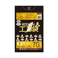 サンキョウプラテック エコ袋 70L 0.035厚 黒 10枚入×40冊 UN-77