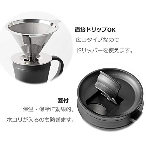 【BLKP】パール金属マグカップ400ml蓋付き限定ブラックBLKP黒AZ-5023
