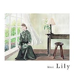 Kitri「Lily」のジャケット画像