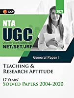 UGC 2021: NET/SET (JRF & LS) Paper I: Teaching & Research Aptitude - 17 Years' Solved Papers 2004-2020